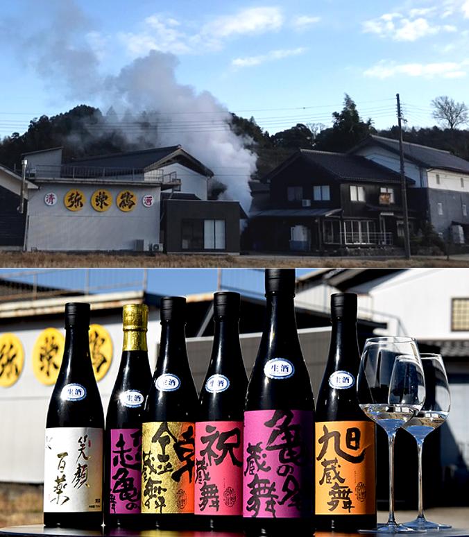Takeno Brewery Co. Ltd