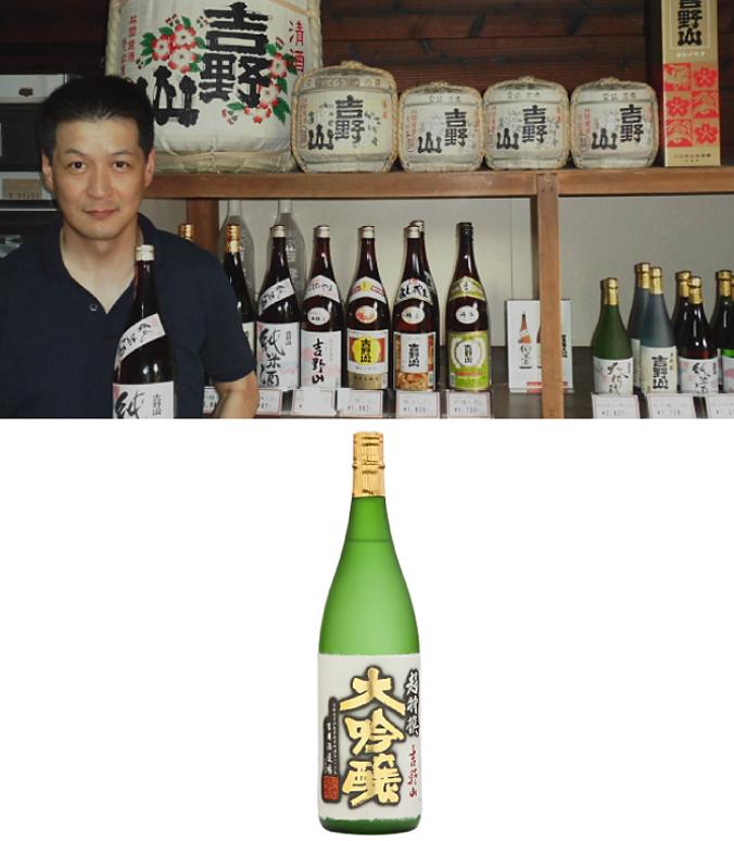 Yoshioka Sake Brewery