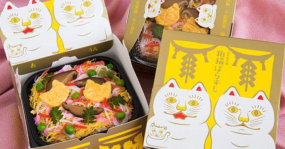 Komaneko Barazushi Boxed Lunch