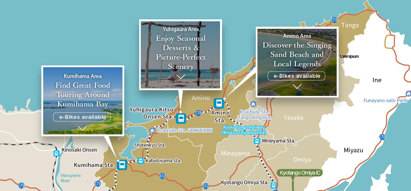 京丹後の全体の地図。3つのコースのコーススタート場所にリンクが埋め込んでいる。ゆうひがうら、くみはま、あみののコースがあります