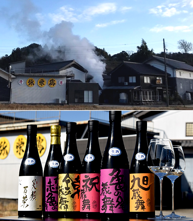 Takeno Brewery Co. Ltd