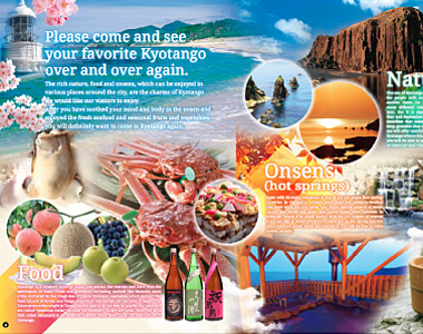 Kyotango Tourism Brochure English